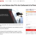 パリで来月ガソリン価格高騰に業を煮やしたドライバーの抗議活動が計画中