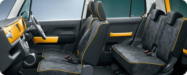 スズキ、軽乗用車ハスラーに特別仕様車「Wanderer(ワンダラー)」を設定して発売 (50022)