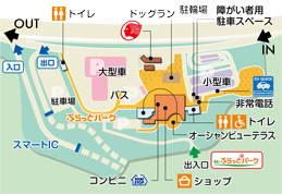 ドッグラン | 施設・サービス案内 | サービスエリア・お買物 | 高速道路・高速情報はNEXCO 中日本 (50661)