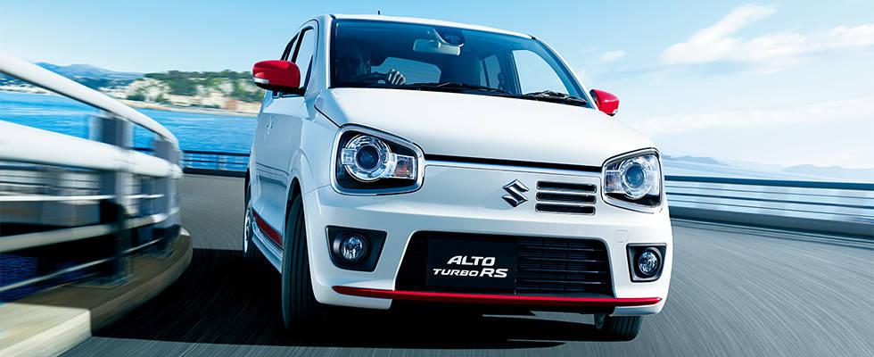 軽自動車にもスポーティーな走りを!スズキのアルトターボRSの魅力を紹介します!