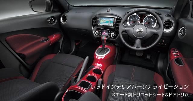 日産:ジューク [ JUKE ] コンパクトカー | 外観・内装 (50788)