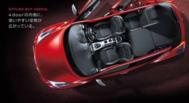 日産:ジューク [ JUKE ] コンパクトカー | 機能・快適性 (50790)