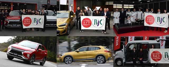 RJC 日本自動車研究者 ジャーナリスト会議 (50832)