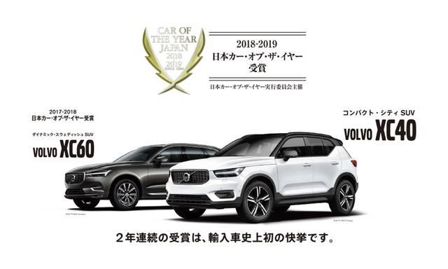 XC40 | ボルボ・カー・ジャパン (52124)