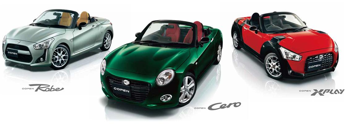 ダイハツの軽スポーツカー「COPEN Coupe」を200台限定で発売!その全容とは!?