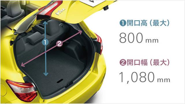 トヨタ ヴィッツ | 室内 | スペース | トヨタ自動車WEBサイト (53753)