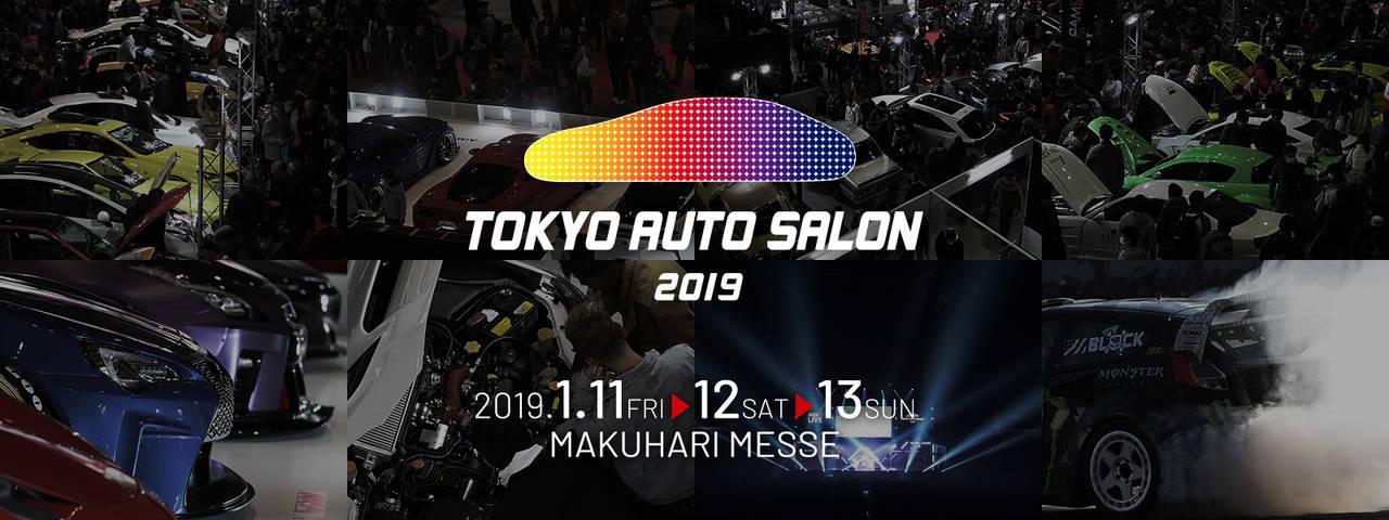 東京オートサロンのスバルブースにSTIが手掛けるあのクルマが登場!