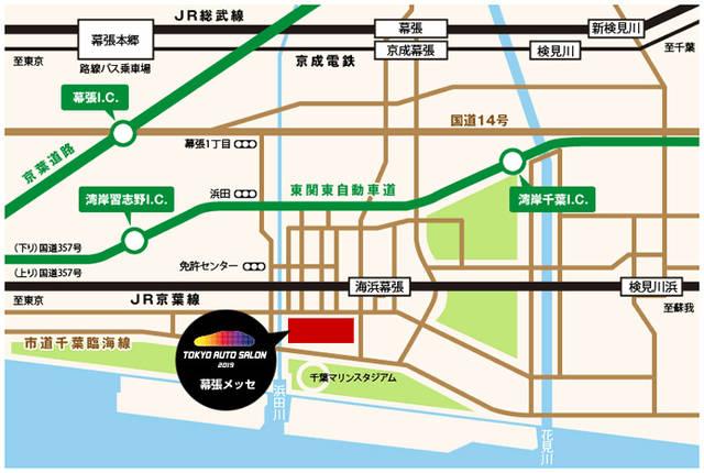 チケット情報 : TOKYO AUTO SALON 2019 | 東京オートサロン公式サイト (53835)