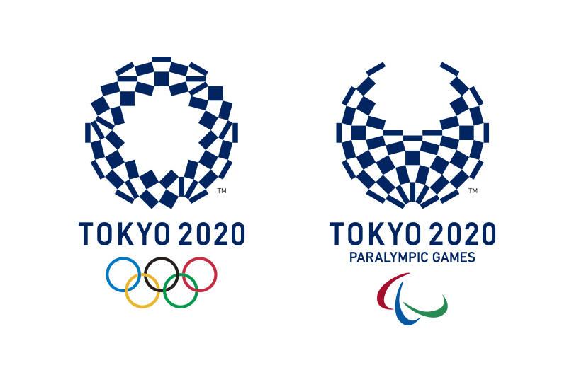 首都高速に新たな動き 東京五輪開催期間にロードプライシングを検討