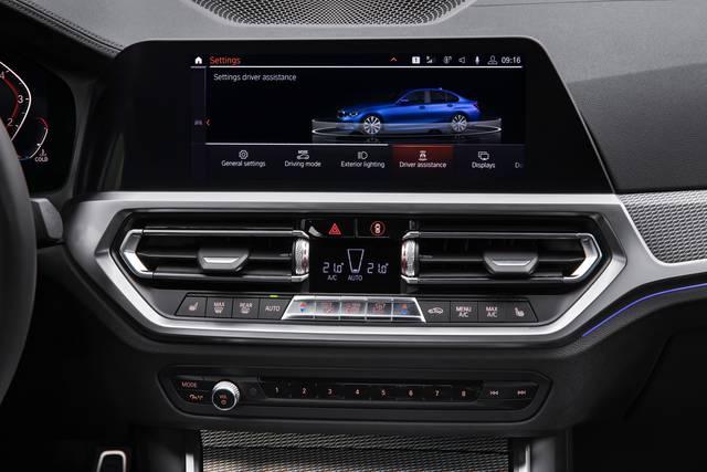新型BMW 3シリーズを発表 (55231)