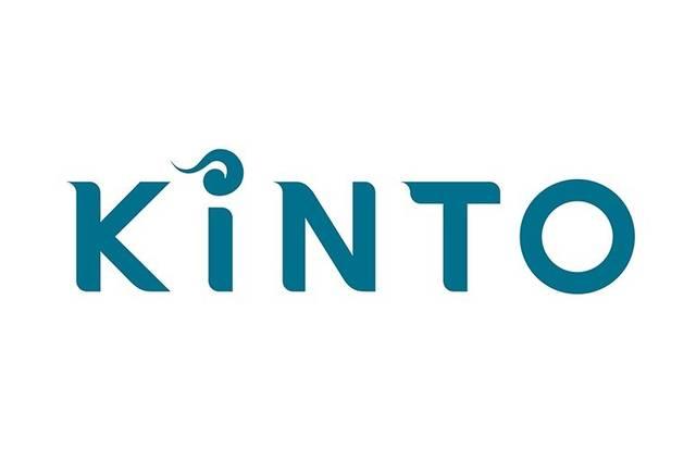 KINTO - 愛車サブスクリプション|トヨタの新サービス (55993)