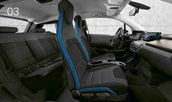 BMW i3 デザイン | BMW i スペシャルサイト (56467)