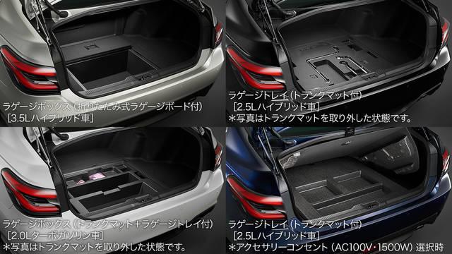 トヨタ クラウン | ユーティリティ | トヨタ自動車WEBサイト (56528)