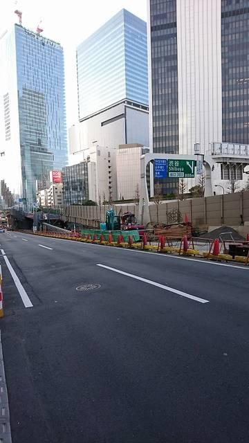 渋谷二丁目交差点から渋谷駅方面へ(同日撮影)