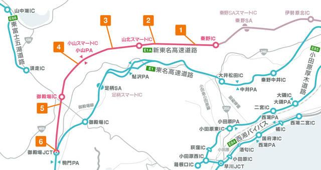 E1A 新東名 厚木南IC↔︎伊勢原JCT区間が開通! | 高速道路・高速情報はNEXCO中日本 (57333)