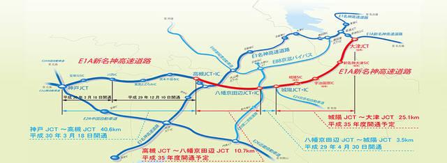 NEXCO西日本 | E1A新名神高速道路 (57340)