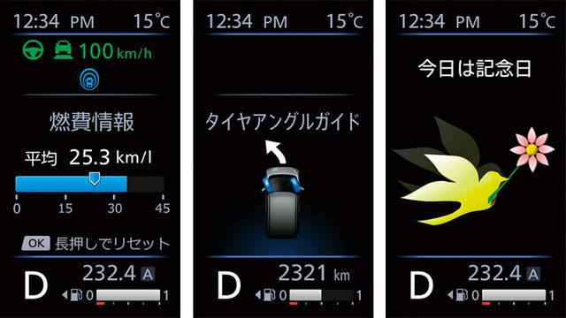 日産:デイズ [ DAYZ ] 軽自動車 | 室内 | ユーティリティ・快適性 (58104)