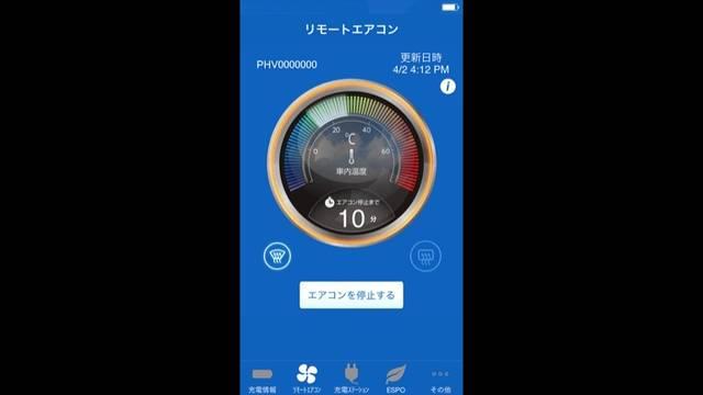 トヨタ プリウスPHV | 室内 | ナビ・オーディオ | トヨタ自動車WEBサイト (58153)