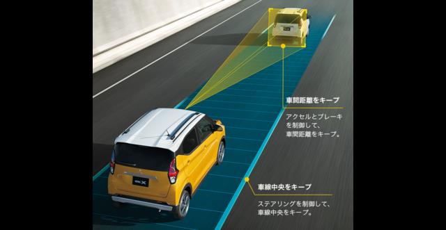 MI-PILOT | 性能・特長 | eKクロス | 軽自動車 | カーラインアップ | MITSUBISHI MOTORS JAPAN (58263)