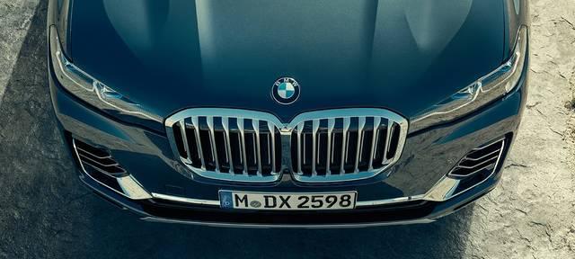 BMW X7:ラグジュアリー・クラスのSAV (58763)