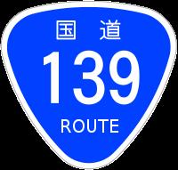 ドライブの季節到来!富士河口湖町から富士宮方面への国道139号線を満喫!!