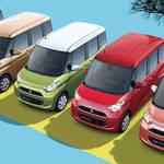 使い勝手の良い軽自動車!三菱のeKスペースの魅力を紹介します!