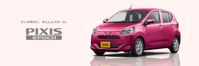 トヨタ ピクシス エポック | トヨタ自動車WEBサイト (59920)