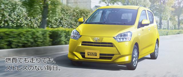 トヨタ ピクシス エポック | 燃費・走行性能 | トヨタ自動車WEBサイト (59933)