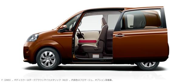 トヨタ ポルテ | スタイル・カラー | トヨタ自動車WEBサイト (60286)