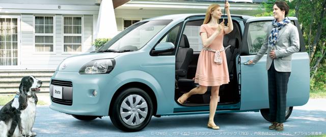 トヨタ ポルテ | スタイル・カラー | トヨタ自動車WEBサイト (60301)