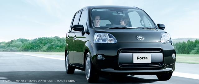 トヨタ ポルテ | スタイル・カラー | トヨタ自動車WEBサイト (60302)