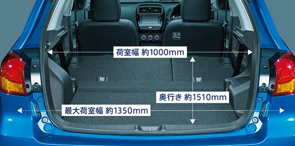 収納スペース・その他装備 | 装備・オプション | RVR | 乗用車 | カーラインアップ | MITSUBISHI MOTORS JAPAN (61072)