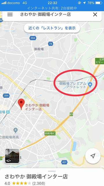 筆者編集 (61684)