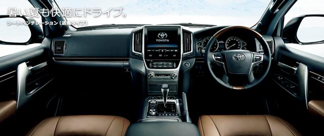 トヨタ ランドクルーザー | 室内・インテリア | 室内空間・装備 | トヨタ自動車WEBサイト (61922)