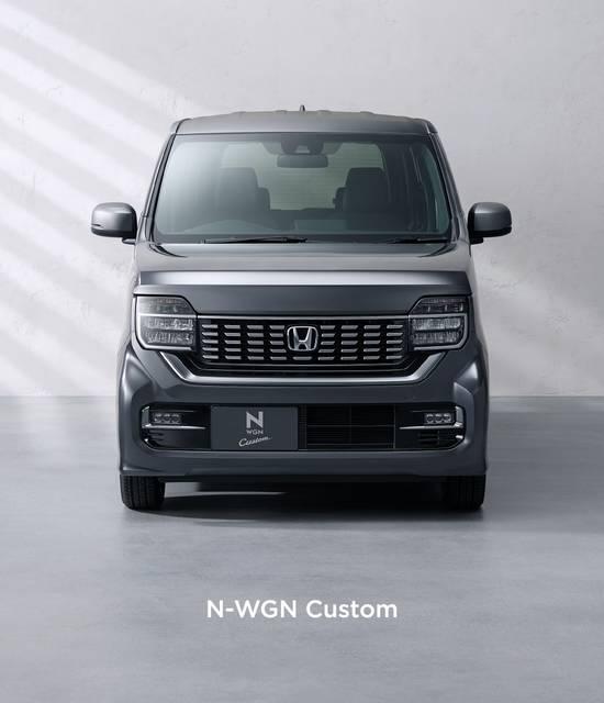 新型「N-WGN Custom」