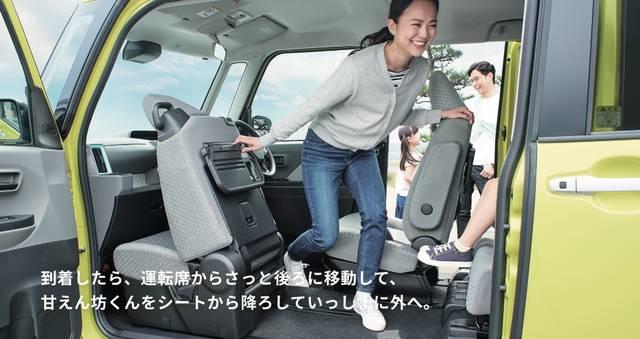 【公式】タントの車内空間と荷室 ダイハツ (63526)