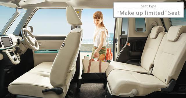 【公式】ムーヴ キャンバスの車内空間と荷室|ダイハツ (64972)