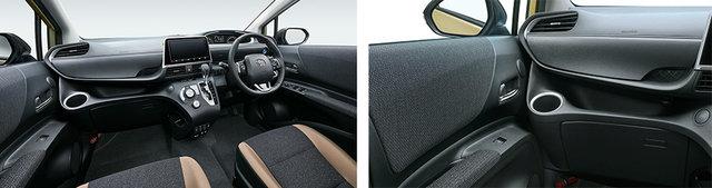 TOYOTA、コンパクトカー4車種にアウトドアカジュアルテイストの特別仕様車を設定 | トヨタ | グローバルニュースルーム | トヨタ自動車株式会社 公式企業サイト (67405)