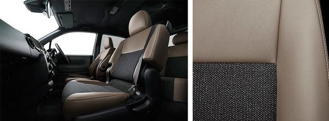 TOYOTA、コンパクトカー4車種にアウトドアカジュアルテイストの特別仕様車を設定 | トヨタ | グローバルニュースルーム | トヨタ自動車株式会社 公式企業サイト (67411)