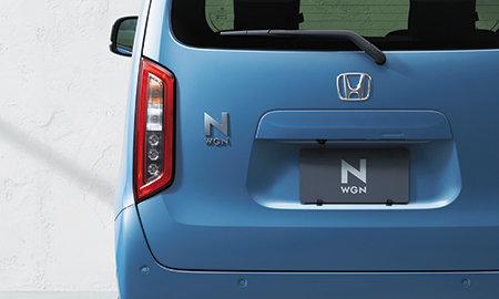 デザイン・カラー|スタイリング|N-WGN|Honda (69141)