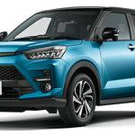トヨタが5ナンバーSUVである新型車「ライズ」を発売!