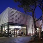 【都内 夜のドライブ】アフター5は、代官山蔦屋書店に行こう!
