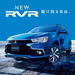 RVR | 乗用車 | カーラインアップ | MITSUBISHI MOTORS JAPAN