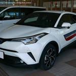 トヨタC-HR(CHR)口コミ評判まとめ【試乗した走りの評価は?】