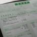 2016日産新型セレナの価格は高いか?231.6万円から!見積りました!値引きは10万が限界か?発売日は8月24日! | ワンダー速報
