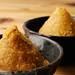 リンク:JAFデー ご家庭で楽しめる「手作り味噌教室」|JAFデー|