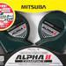 Amazon | MITSUBA [ ミツバサンコーワ ] アルファーIIコンパクト [ クラクション ] ホーン [ 品番 ] HOS-04G | ホーン | 車&バイク