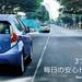 Toyota Safety Senseは実際どうなの?元整備士がわかりやすく解説する安全装置のススメ - chibica (チビカ)