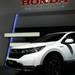 新型CR-Vが2018年日本に登場!注目ポイントや詳しい性能と日本でヒットする可能性を解説! - chibica (チビカ)