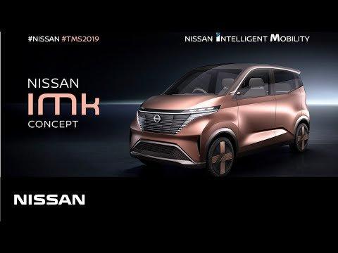日産がコンセプトカー「IMk」を東京モーターショー2019で発表予定!